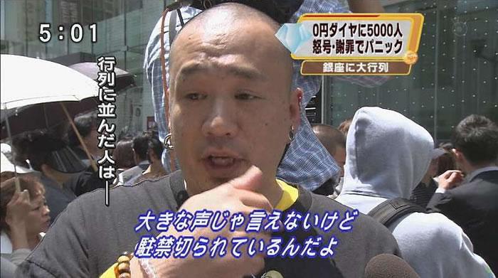 http://www.yoshihashi.cc/wp-content/uploads/2009/06/hyena-of-mauboussin.jpg